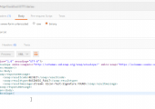 Manual testing using Postman. Example of response upon virus detection